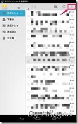 Screenshot_2013-11-19-00-42-42_111913_125455_AM