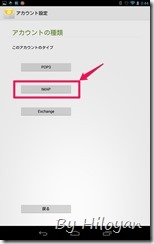 Screenshot_2013-11-19-00-44-09_111913_125935_AM