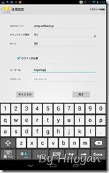 Screenshot_2013-11-19-00-45-12